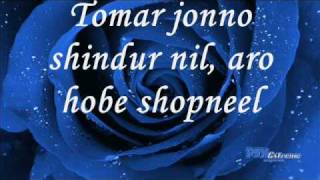 Balam - Tomar Jonno with lyrics