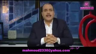 ريان ومحمد اطفال ميت سلسيل فى برنامج 90 دقيقة