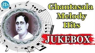 Ghantasala Best Melody Hit Songs || Telugu Movie Hit Songs