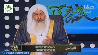 فتاوى قناة صفا (104) للشيخ مصطفى العدوي 21-8-2017