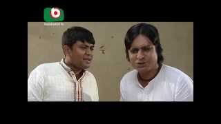 Hata Baba 01 Drama, Bangla Natok, হাটা বাবা