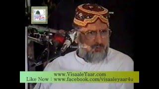Dr. M Tahir Ul Qadri( Han Tum Be Keh Do Ke Main Tumhari  Misl Bashar Hon)By Visaal