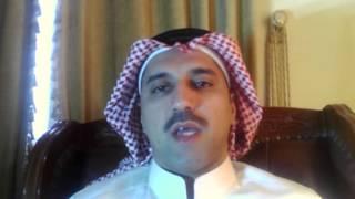 نصائح للاستثمار بسوق الاسهم السعودي