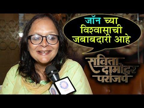 Xxx Mp4 Savita Damodar Paranjape Swapna Waghmare Joshi Director Marathi Movie 2018 3gp Sex