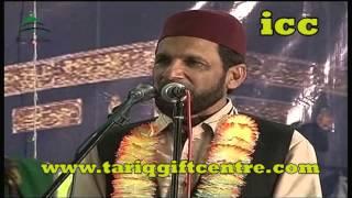 Shahid Naizi..son of Al-Haaj Abdul Sattar Naizi Faiselabadi RA