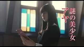 Zero (2014) Trailer - Horror Japan Movie
