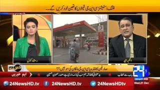 Anjum Rashid tell Why government deregulation departments?