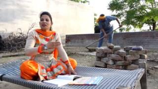 Arhab | Punjabi Short Film | 2016