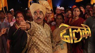 Dholki - Fun On The Sets - Siddharth Jadhav, Sayaji Shinde - Latest Comedy Marathi Movie