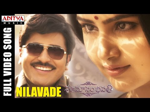 Xxx Mp4 Nilavade Full Video Song Shatamanam Bhavati Sharwanand Anupama Mickey J Meyer 3gp Sex