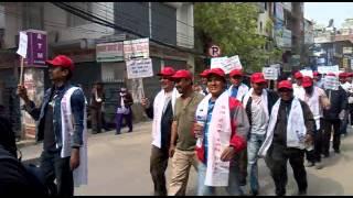 Nepali Copyright Song