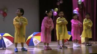 Kinder Corner Concert 2009 - KC2 K2 - The Raindrop Song / Hey Mr Knickerbocker