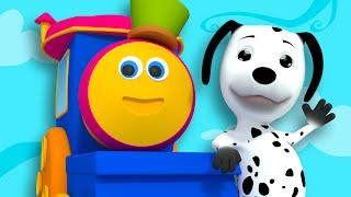 Bob The Train - Bingo | Nursery Rhymes And Kids Songs | Children Videos | Kids TV