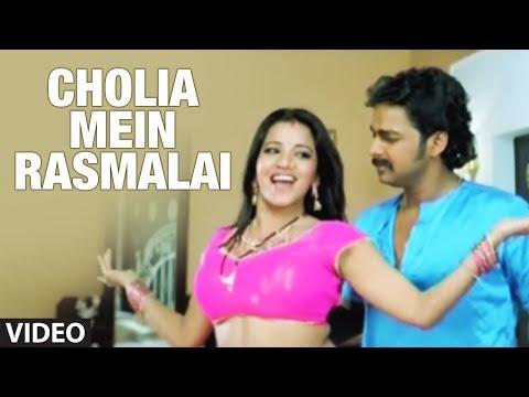 Xxx Mp4 Cholia Mein Rasmalai Censor Cut Bhojpuri Video Song Feat Monalisa 3gp Sex