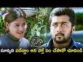 Suriya STRONG REPLY to a Girl |  Kanchu Telugu Movie Scenes | Surya | Telugu FilmNagar