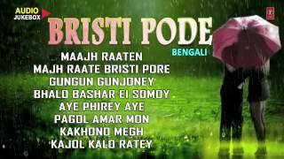 images Bristi Pode Bengali Hits Songs Audio Jukebox
