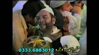 Yousuf Naqshbandi ( sad lou hun sarkar madine )