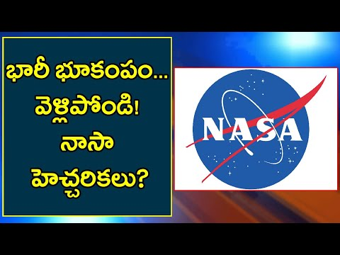 Delhi To Be Hit By Earthquake ? But Here Is The Truth   Oneindia Telugu