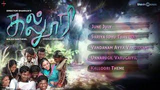 Kalloori Official Full Songs | Akhil, Tamannaah | Joshua Sridhar | Balaji Shakthivel