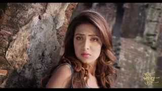 Title Song Of  Podmo Patar Jol HD