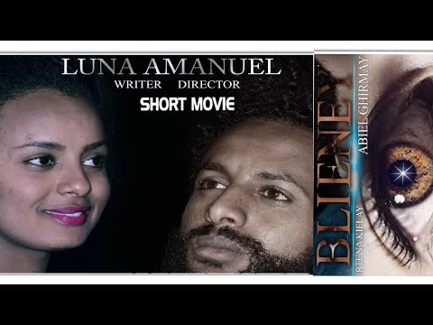 HDMONA ብሌነይ ብ ሉና ኣማኑኤል Bileney by Luna Amanuel New Eritrean short movie 2018