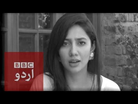 آج کی پاکستانی عورت  - BBC Urdu