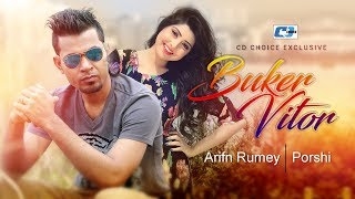 Buker Vitor By Arfin Rumey & Porshi Promo | Bangla New Song 2016