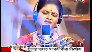 Rageshri Das 'Tribute to Vidushi Shipra Bose(1)
