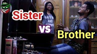 Bangla Funny Video   Typical Bengali Sisters   Shahriar Sakib  New video  Prank Master Entertainment