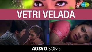 Jayam | Vetri Velada
