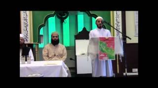 Hafiz Omair Recitation