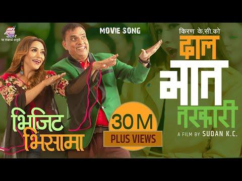 Xxx Mp4 VISIT VISAMA DAL BHAT TARKARI New Nepali Movie Song Hari Bansa Niruta Puspa Barsha Aachal 3gp Sex