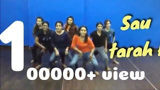 Sau Tarah Ke DANCE Cover | Dishoom | DANCE FLOOR | John Abraham | Varun Dhawan