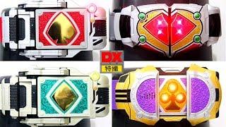 Kamen Rider Blade Henshin Belts/Buckles  仮面ライダーブレイド ドライバー/変身ベルト バックル