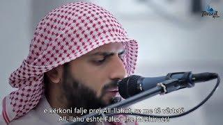 Muhammed Saleh - Sureja El-Muzzemmil ᴴᴰ