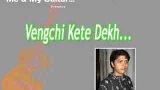 Vengchi Kete Dekh by Dr.M.G.Kibria