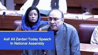 Asif Ali Zardari Today Speech In National Assembly | SAMAA TV | 14 Jan , 2019