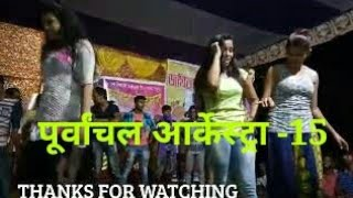 Bhojpuri stage program and hot & sexy village arkestra -15