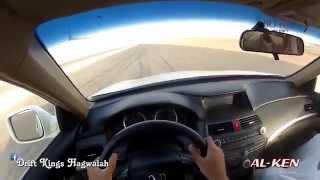 GoPro【HD】》HagwaLah《 هجوله Saudi Drift