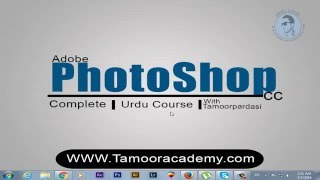 Adobe Photoshop Cs6 Complete Course in Urdu/hindi Part 1