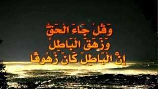تلاوات منوعه لفضيلة الشيخ عبد الباسط عبد الصمد