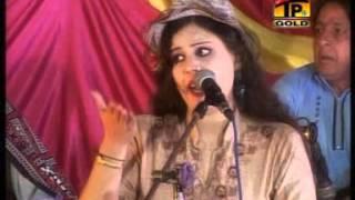 Wah Jo Pyar Kitoe Rol Ditoe - Anmol Sayal - Official Video