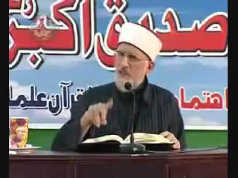 Xxx Mp4 Why Shia Are Kafirs Dr Tahir Ul Qadri YouTube FLV 3gp Sex