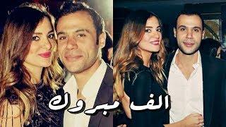 حفل زفاف الفنان محمد امام سراً ومن هي زوجتة التي اخفاها عن الاعلام