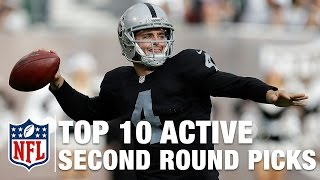 Top 10 Second Round NFL Draft Picks From the Past 5 Years | Gil Brandt | NFL