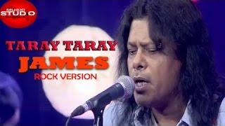 Ami Taray Taray Rotiye Dibo ( তারায় তারায় ) Rock Version ft. James | Music Studio Bangla Song 2016
