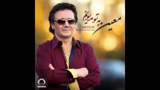 """Moein - """"Be To Madyoonam"""" (AUDIO)"""