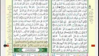 سعد الغامدي - الجزء 28 (قد سمع)