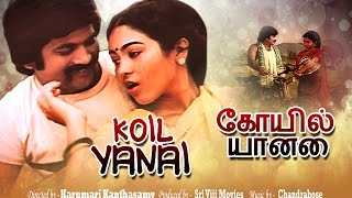 Kovil Yanai | Tamil Full Movie HD | Pandian | Jayasree | Kandasami-Singaram | Chandrabose