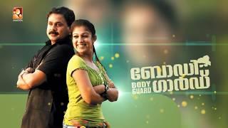 Amrita TV Movie - Promo